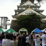 20110702kansaiwalkosaka_l1