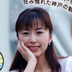 伍芳(ウー・ファン)の神戸再発見!画像