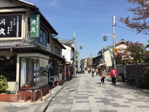 第3回京都大会2